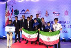 تیم نجوم ایران