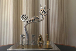 «روتوش» جایزه بهترین فیلمنامه جشنواره اسپانیا را گرفت