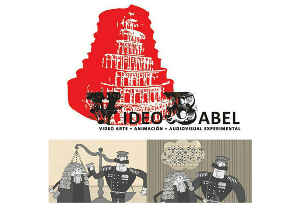 'Unveiling Ceremony' to vie at VideoBabel Fest.