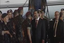 Hariri returns home weeks after resignation