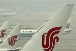 شرکت هواپیمایی ملی چین