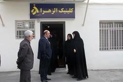 درمانگاه تخصصی سلامت و درمان دانشگاه الزهرا (س) افتتاح شد