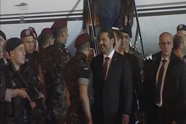 سعد الحريري عاد أخيراً إلى بيروت