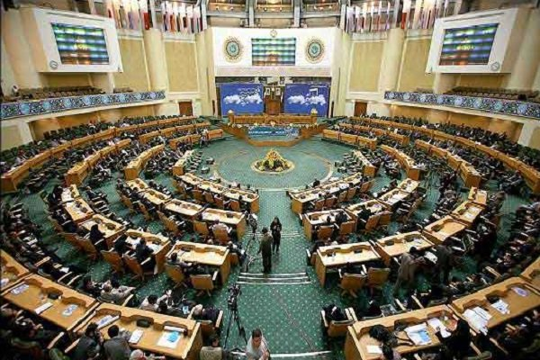 World summit of followers of Ahl al-Bayt kicks off in Tehran