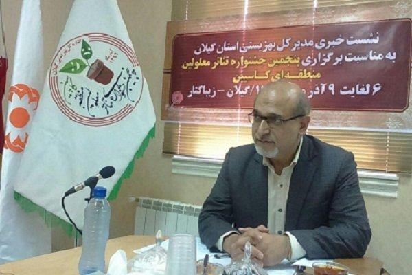 محمدرضا پارسی - کراپشده