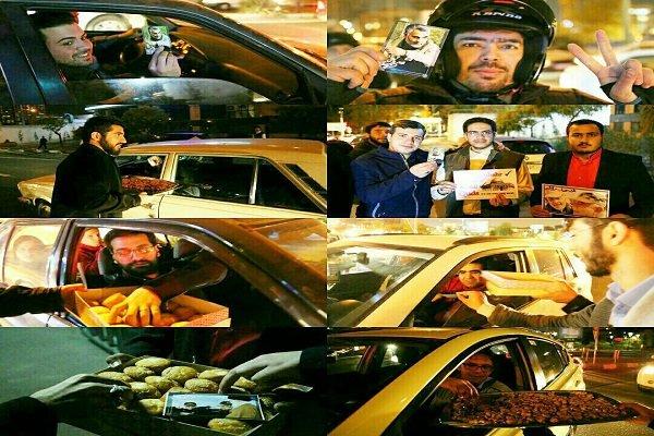 توزیع شیرینی در شهرک قدس توسط بسیج دانشجویی دانشگاه امام صادق(ع)