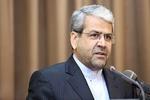 افزایش درآمدهای مالیاتی/همکاری مالیاتی کشورهای اسلامی
