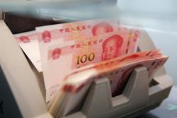 تزریق پول به اقتصاد چین