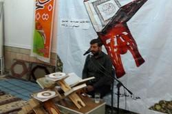 محفل انس با قرآن در آبدان برگزار شد