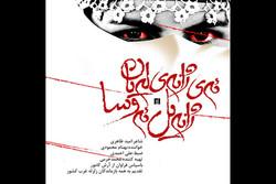 بهنام محمودی «ژان کرماشان» را برای زلزله زدگان خواند