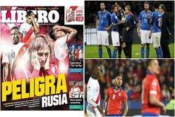 شیلی و ایتالیا برای حضور در جام جهانی شانس دارند!