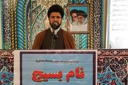 سید علی رضوی نسب امام جمعه بسطام  - کراپشده
