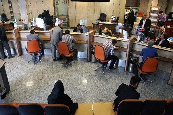 افتتاح و تمدید سپردههای کوتاهمدت ممنوع شد