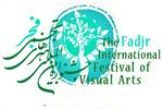 ۵۳ کشور با ۱۰ هزار اثر در جشنواره هنرهای تجسمی فجر ثبتنام کردند