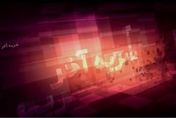 روایت ضربه ایران به داعش در مستند «ضربه آخر»