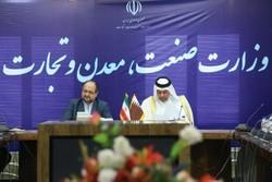 İran ve Katar arasındaki ticaret hacmi artacak