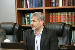 دادگستری فارس