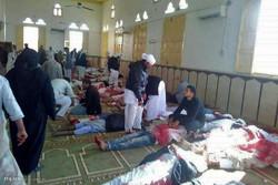 حمله تروریستی در مصر