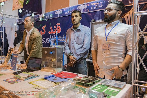 آیین افتتاحیه نمایشگاه هفته پژوهش و فناوری