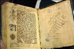 تأسیس انجمن میراث مکتوب اسلامی در روسیه