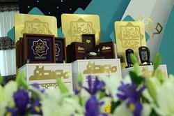 اعلام فراخوان جایزه مصطفی (ص) به بیش از هزار دانشمند جهان اسلام