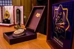 جایزه مصطفی