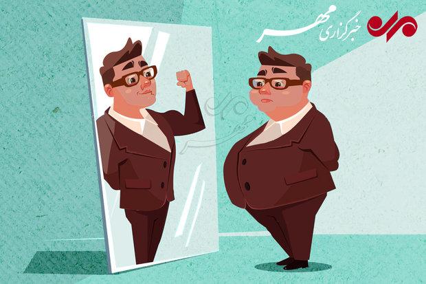 با ۱۰ شغل چاقکننده آشنا شوید