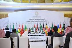 ائتلاف موسوم به ائتلاف اسلامی ضد تروریسم