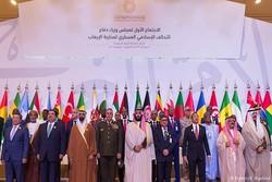 ائتلاف ضد تروریستی عربستان، علیه تروریسم یا علیه ایران؟