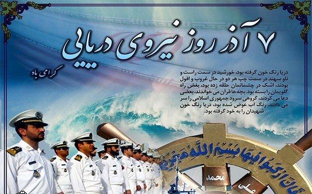 Savunma Bakanı'ndan Deniz Kuvvetleri'ne tebrik mesajı