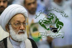 Bahraini court confirms sentence against Sheikh Isa Qassim