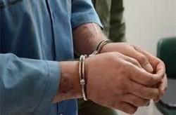 دستگیری مزاحم خیابانی