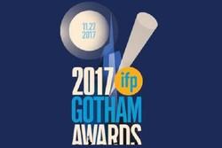 جایزه گاتام