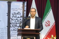 ۶۶ درصد خشونت علیه زنان در ایران روانی است
