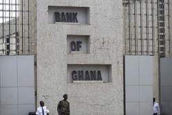 بانک مرکزی غنا