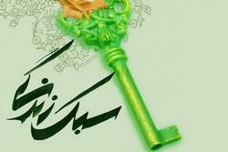 ۵۰ کارگاه آموزشی سبک زندگی اسلامی در آذربایجان غربی برگزار می شود