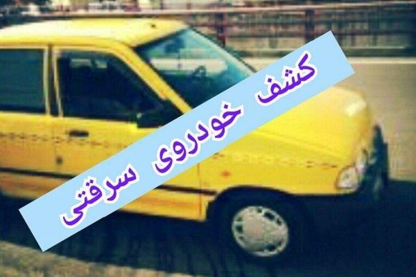 کودک در خودرو سرقتی نبود/توضیحات مرکز اطلاع رسانی پلیس