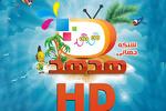 ویژه برنامه «زنگ هفتم» از شبکه هدهد پخش می شود