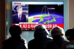 کۆریای باکوور مووشهکێکی نوێی تاقی کردهوه