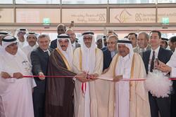 في غياب السعودية والامارات إيران تشارك في معرض كتاب الدوحة
