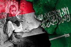 Eski Cumhurbaşkanı'ndan Suudilerin Yemen işgaline destek