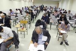 اسامی چندبرابر ظرفیت پنجمین آزمون استخدامی کشوری اعلام شد