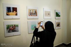 Tehran International Cartoon Biennial