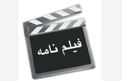 «خانواده روبراه» اولین سریال تعاملی رسانه ملی شد