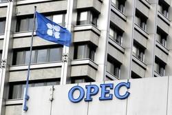 توافق اوپک قیمت نفت را حداقل ۲۵ دلار افزایش داد