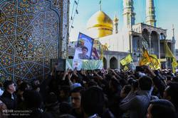 تشييع خمسة من الشهداء المدافعين عن الحرم بمدينة قم المقدسة / فيديو