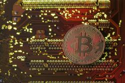 امکان طراحی مشترک ارز دیجیتال/لزوم به رسمیت شناختن ارزهای رمزنگار