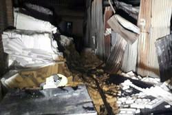 آتش سوزی چهاردانگه