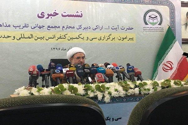 آية الله آراكي يدعو جميع المؤسسات الدينية لتبيين وجه الحضارة الاسلامية