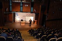 همایش «سبک زندگی» در قزوین برگزار شد